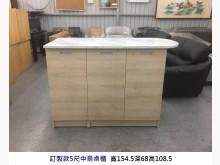 [95成新] 訂製款五尺中島桌 中島櫃 餐邊櫃收納櫃近乎全新