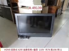 [9成新] A49139 42吋 液晶電視電視無破損有使用痕跡