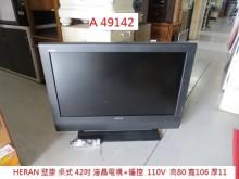 [9成新] A49142 禾聯 液晶電視電視無破損有使用痕跡