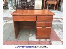 [8成新] 半實木四抽書桌 辦公桌 電腦桌書桌/椅有輕微破損
