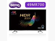 [9成新] Benq 49吋 4k 電視電視無破損有使用痕跡