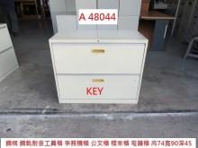[9成新] A48044 KEY 耐重工具櫃辦公櫥櫃無破損有使用痕跡