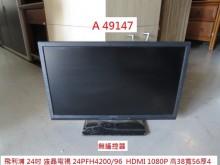 [8成新] A49147 飛利浦24液晶電視電視有輕微破損