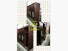 [9成新] 閣樓-7呎衣櫃衣櫃/衣櫥無破損有使用痕跡