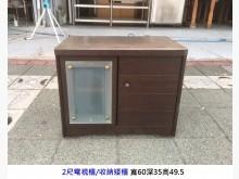 [7成新及以下] 2尺電視櫃 矮櫃 收納櫃 置物櫃電視櫃有明顯破損