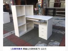 [8成新] L型書架書桌 櫃台 書桌 電腦桌書桌/椅有輕微破損