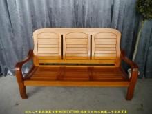 二手柚木色171公分三人木沙發木製沙發無破損有使用痕跡