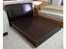 三合二手物流(胡桃5*6床組)雙人床架有輕微破損