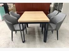 [95成新] 餐桌椅組/一桌四椅/餐桌/餐椅餐桌椅組近乎全新