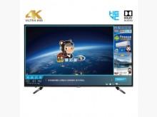 [9成新] 禾聯55吋4K智慧連網液晶顯示器電視無破損有使用痕跡
