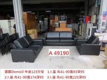 [9成新] A49190 德國123牛皮沙發多件沙發組無破損有使用痕跡