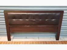 [8成新] 胡桃五尺床頭片床頭櫃有輕微破損
