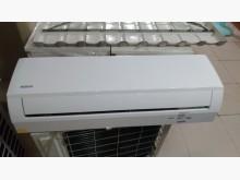 [95成新] 2018年禾聯變頻冷氣機出售分離式冷氣近乎全新