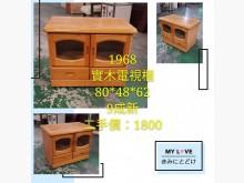 [9成新] 閣樓-實木電視櫃電視櫃無破損有使用痕跡