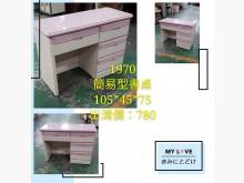 [9成新] 閣樓-簡易型書桌書桌/椅無破損有使用痕跡