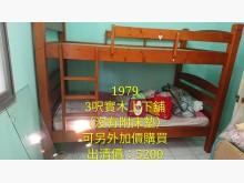 [9成新] 閣樓-3呎實木上下舖雙人床架無破損有使用痕跡