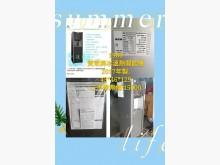 [95成新] 閣樓-賀眾牌冰溫熱開飲機開飲機近乎全新