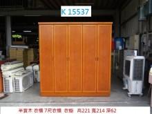 [8成新] K15537 衣櫃 7尺衣櫃衣櫃/衣櫥有輕微破損