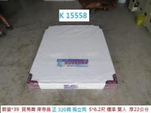 [全新] K15558 獨立筒 5尺床墊雙人床墊全新