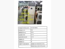 [9成新] 閣樓-6噸冷氣其它無破損有使用痕跡