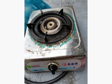 [9成新] 二手明廚大單瓦斯爐(桶裝)其它廚房家電無破損有使用痕跡