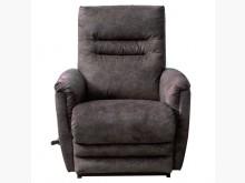 [95成新] La-Z-Boy搖椅式休閒椅單人沙發近乎全新