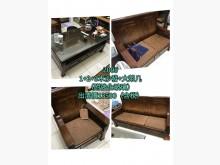 [9成新] 閣樓-1+2+3木沙發+大茶几木製沙發無破損有使用痕跡