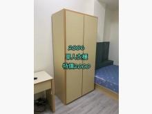[9成新] 閣樓-單人衣櫃衣櫃/衣櫥無破損有使用痕跡