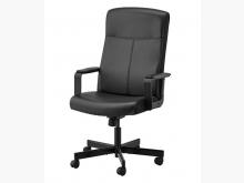 [9成新] IKEA 黑色旋轉辦公椅辦公椅無破損有使用痕跡