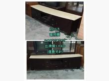 [9成新] 閣樓-電視櫃電視櫃無破損有使用痕跡