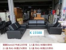 [9成新] K15588 牛皮沙發組多件沙發組無破損有使用痕跡
