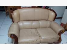 [9成新] 二人座沙發,原木座雙人沙發無破損有使用痕跡