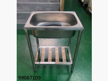 [全新] 99067109 陽春單洗台其它家具全新