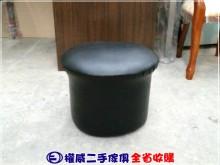 [全新] 權威二手傢俱/圓形矮凳(全新品)沙發矮凳全新