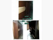 [9成新] 閣樓-7.8*7.6呎衣櫃衣櫃/衣櫥無破損有使用痕跡