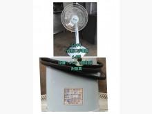 [9成新] 閣樓-7成新二手電扇14吋電風扇無破損有使用痕跡