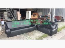 [8成新] 尋寶屋二手買賣~2+4牛皮沙發多件沙發組有輕微破損