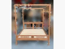 [95成新] TK70502*柚木雙人5尺床架雙人床架近乎全新