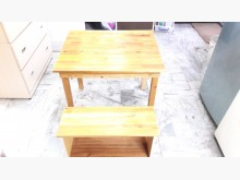 [全新] 手作松木~兩人泡茶下棋桌椅其它桌椅全新