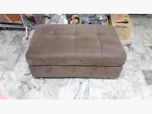 [95成新] 九五成新可收納拆洗布矮凳沙發矮凳近乎全新