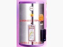 [全新] 0983375500鑫司牌熱水器其它電器全新