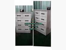 [全新] 閣樓2098-刷白木紋四斗五抽櫃收納櫃全新
