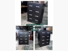 [全新] 閣樓01553-木心板四斗5抽櫃收納櫃全新