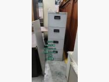 [9成新] 閣樓2122-4抽文件櫃辦公櫥櫃無破損有使用痕跡