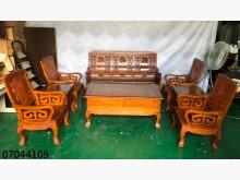 [9成新] 07044109柚木八件組客廳椅其它古董家具無破損有使用痕跡