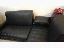 [9成新] 簡約黑色皮革沙發多件沙發組無破損有使用痕跡