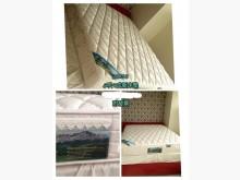 [9成新] 閣樓2138-5呎9成新床墊雙人床墊無破損有使用痕跡