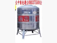 [全新] 穎昌紅帶水塔 SL-10000其它衛浴用品全新