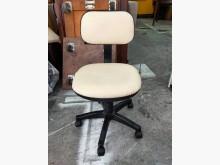 [9成新] 米色皮墊電腦椅*洽談椅*辦公椅電腦桌/椅無破損有使用痕跡