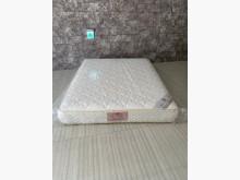 [9成新] 5尺蜂巢式獨立筒床墊*雙人床雙人床墊無破損有使用痕跡